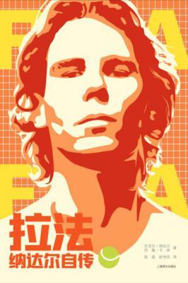 《拉法:纳达尔自传》拉菲尔·纳达尔(Rafael Nadal) & 约翰·卡林(John Carlin)  epub+mobi+azw3 第1张